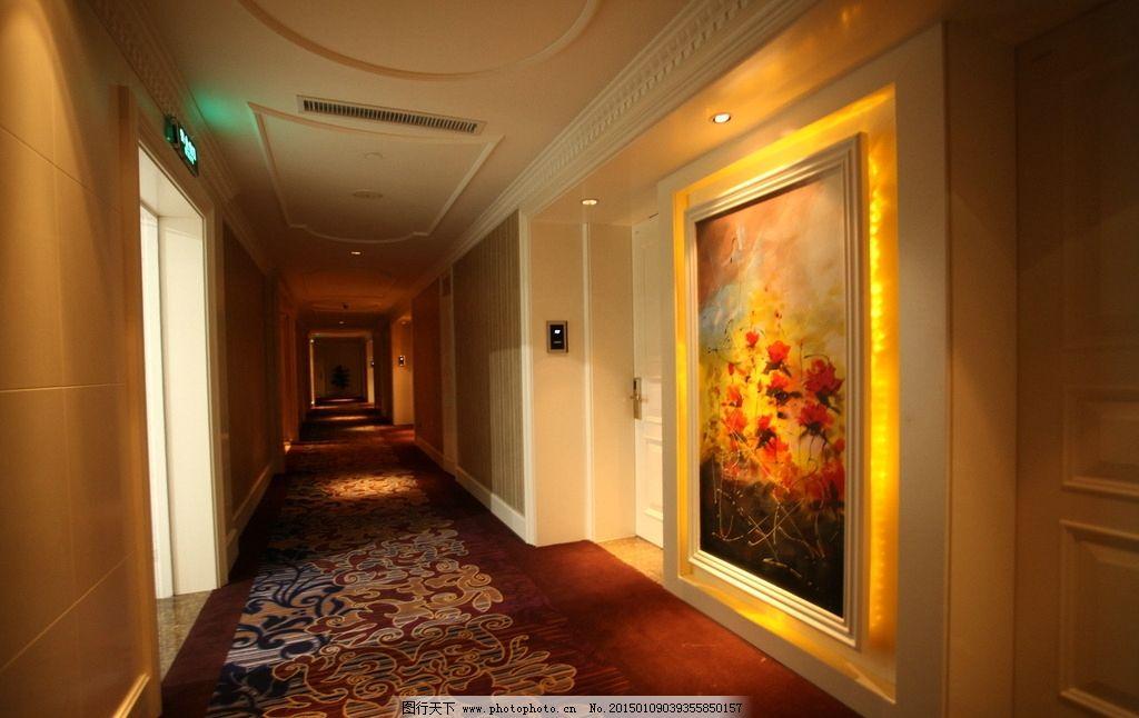 酒店地毯 酒店油画 酒店客房