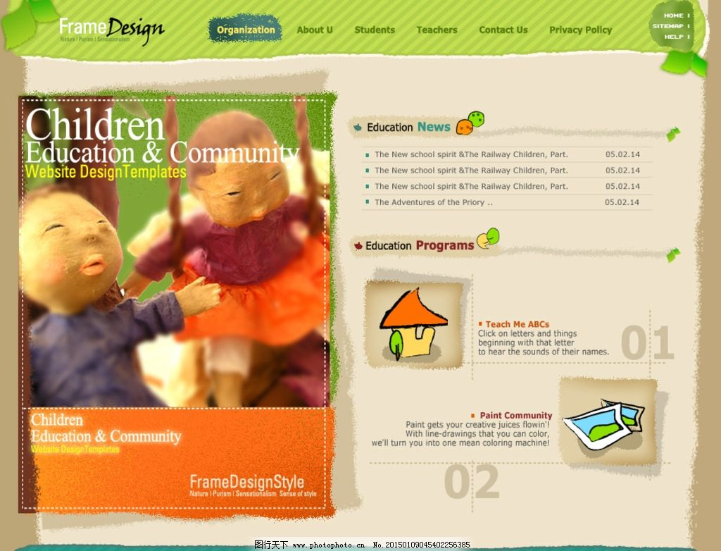 韩国儿童游乐场网站首页设计 英文模板