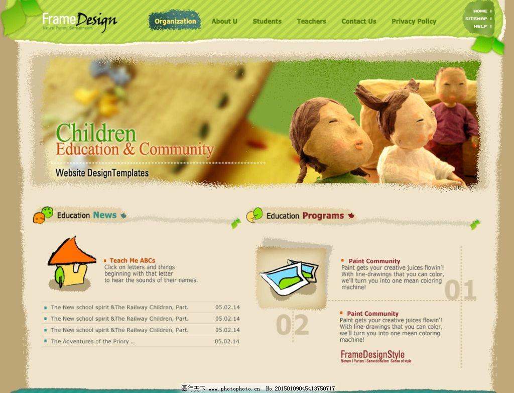 韩国儿童游乐场网站子页设计 英文模板