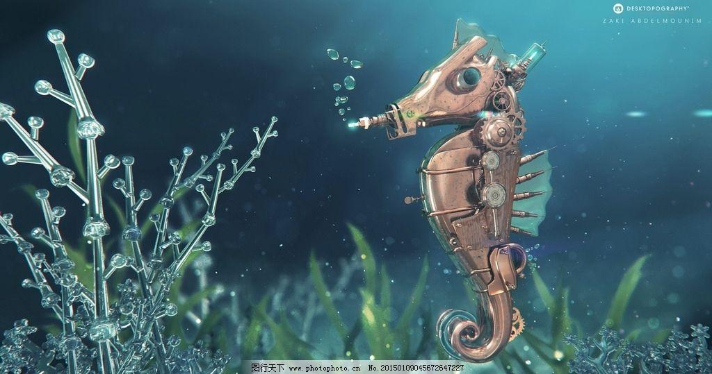 海底世界 科技 动漫 晶莹体 冒泡 机械 动物 人物 现代科技