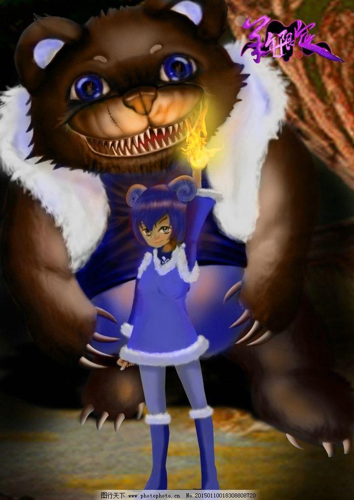 动漫卡通 动漫人物  英雄联盟 黑暗之女 限定 皮肤 小熊 火焰 安妮