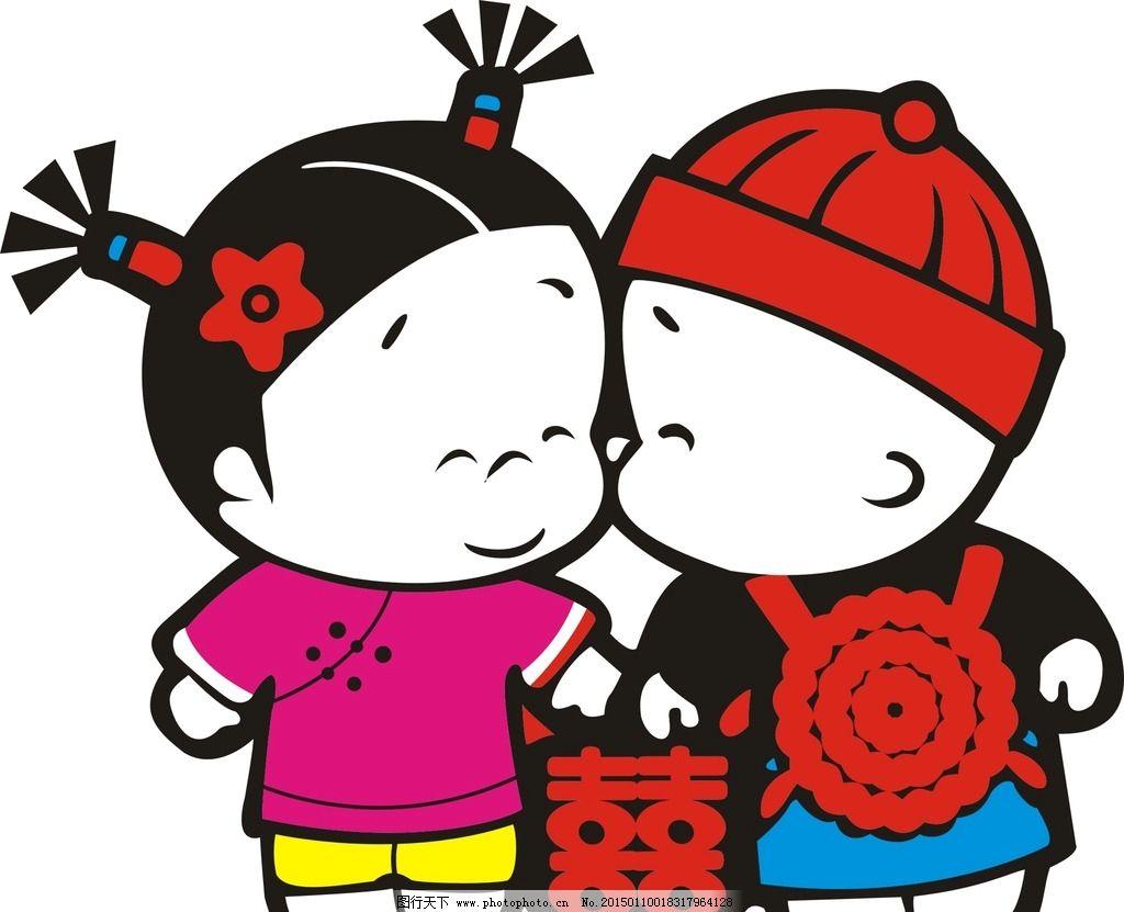 情侣 卡通人物 老公老婆 动漫动画 印花图案 男人男性 矢量人物图片