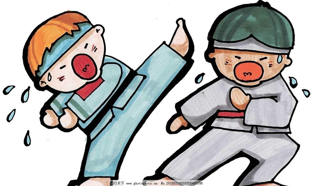 跆拳道卡通图片