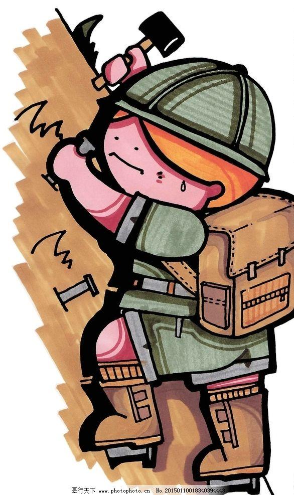 登山 卡通人物 工具 背包 海报 宣传画 动漫动画