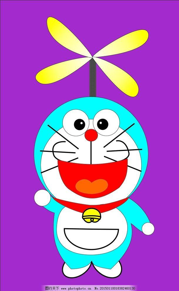 机器猫图片_动漫人物_动漫卡通