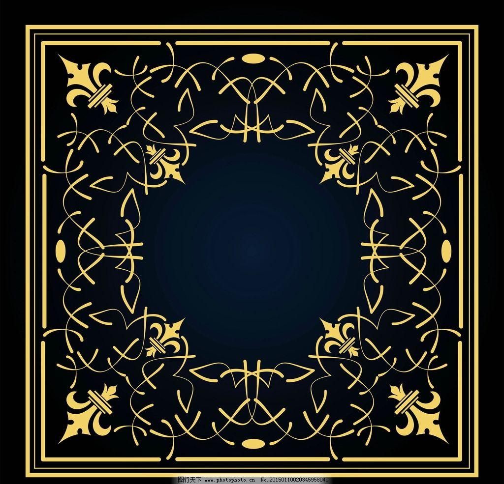 花纹 花边 边框 花纹分割线 文本框 金黄色花纹 装饰花纹 欧式花纹