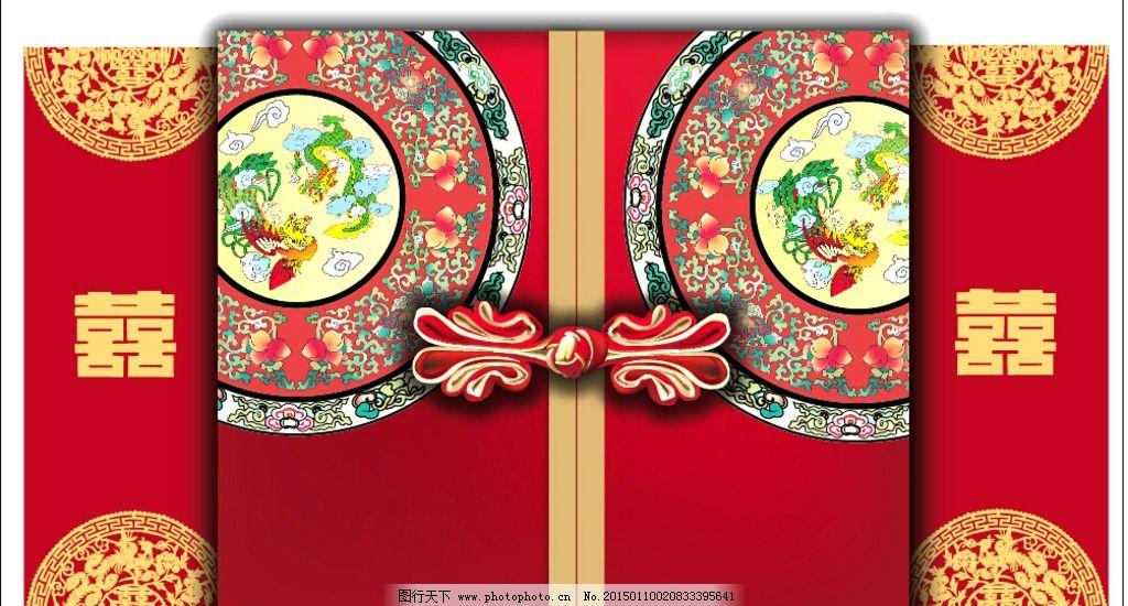 婚礼 中式 背景 迎宾 喷绘 结婚 红 喜庆 广告宣传 设计 底纹边框