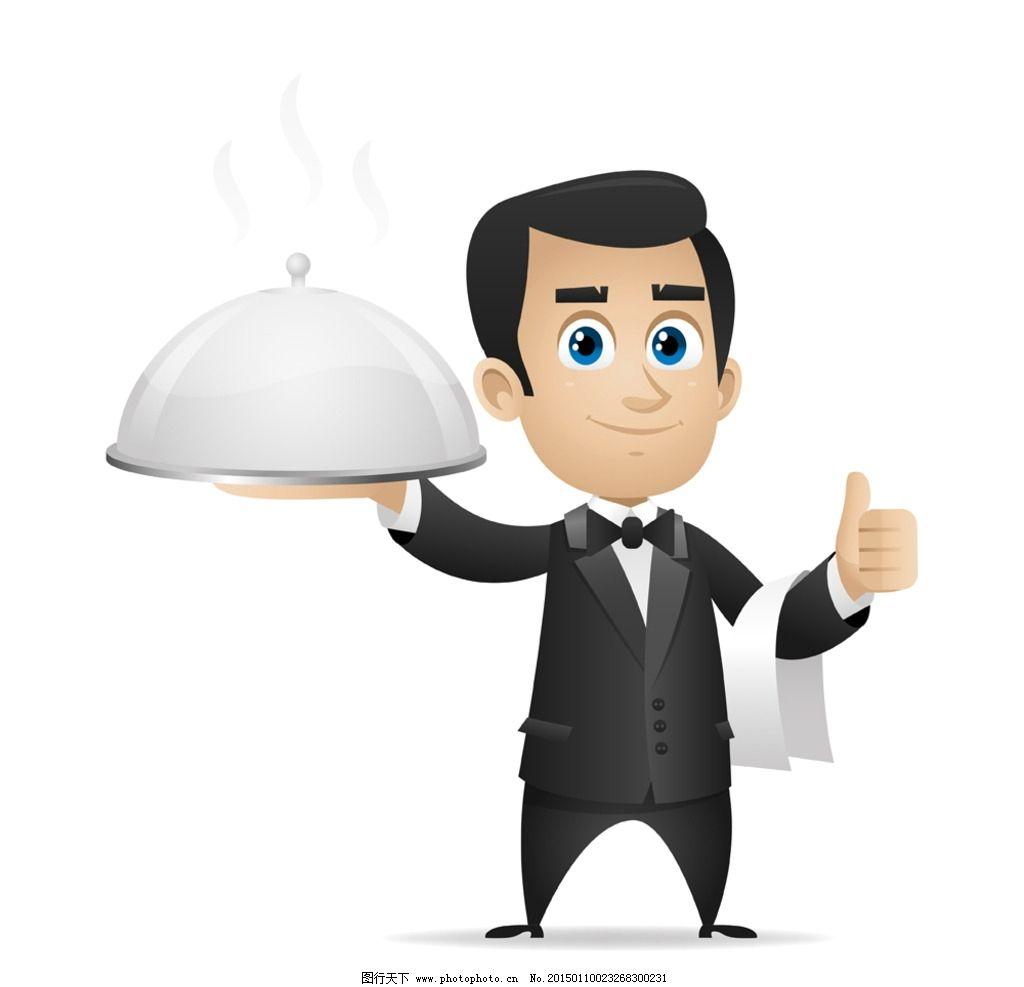 服务员 侍者 餐饮 卡通人物 服务生 矢量