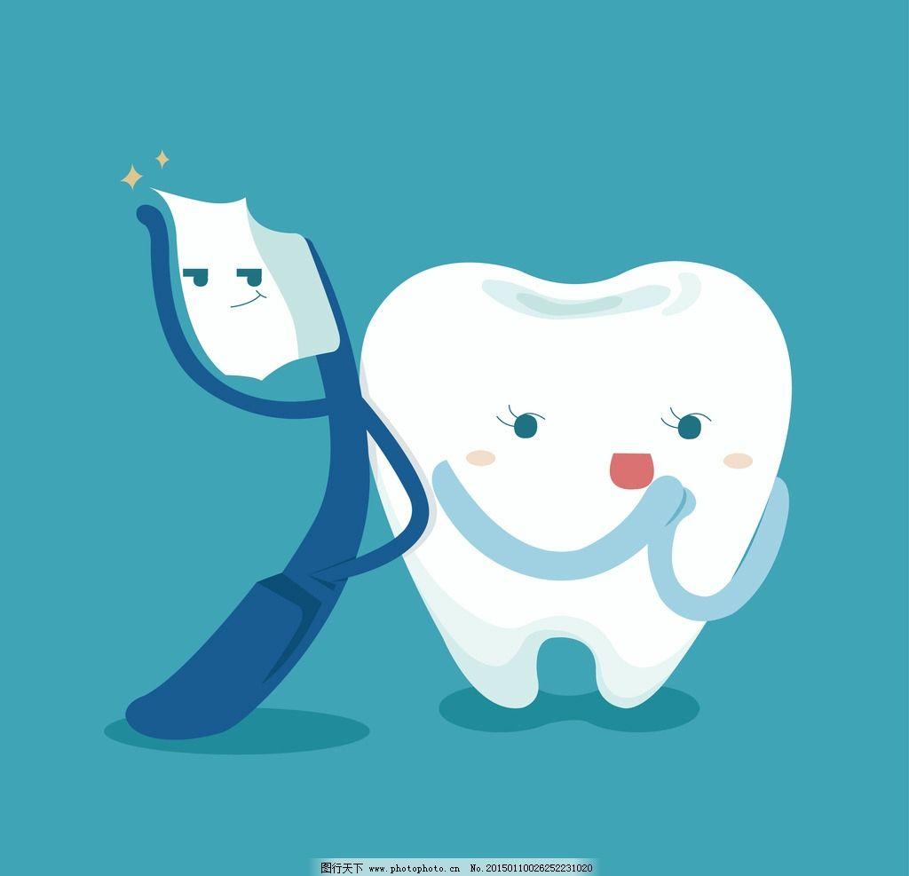 牙齿 手绘 牙齿图标 卡通表情 牙刷 健康牙齿广告 矢量 设计 医疗保健