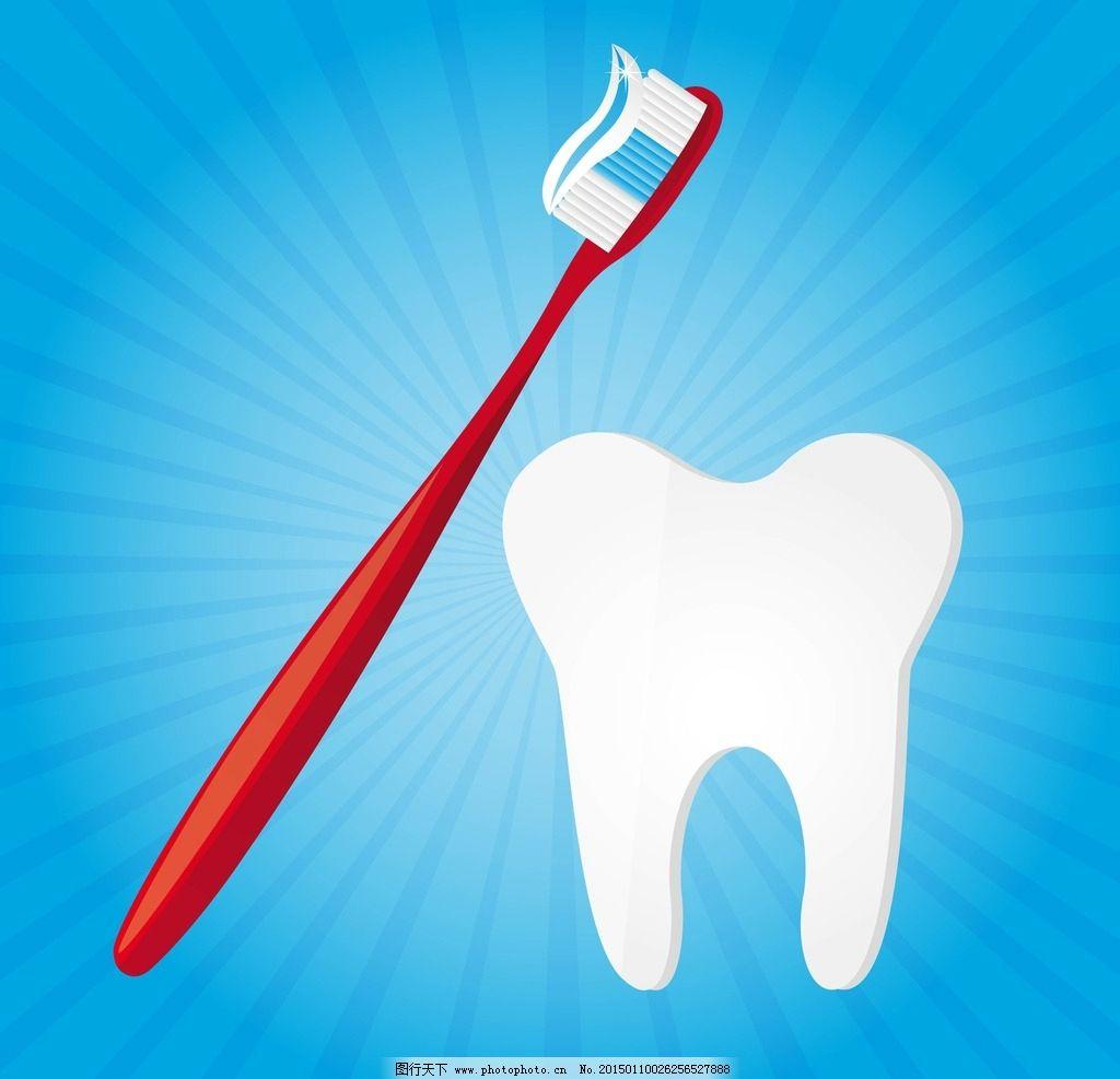 牙齿 顺手绘 牙齿图标注 牙刷 强大健牙齿海报 矢量 设计 医疗保健 eps 设计