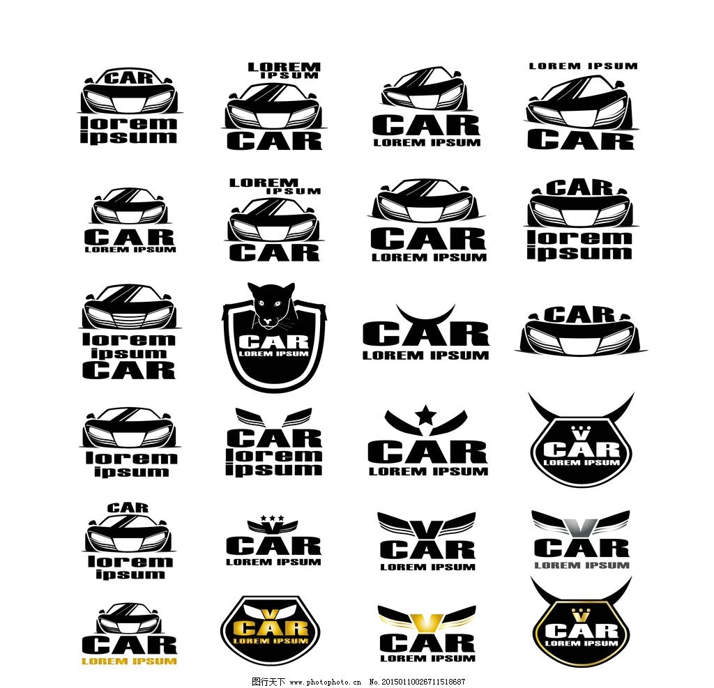 汽车 汽车图标 汽车模型 手绘汽车 现代科技 交通工具 设计 矢量 eps