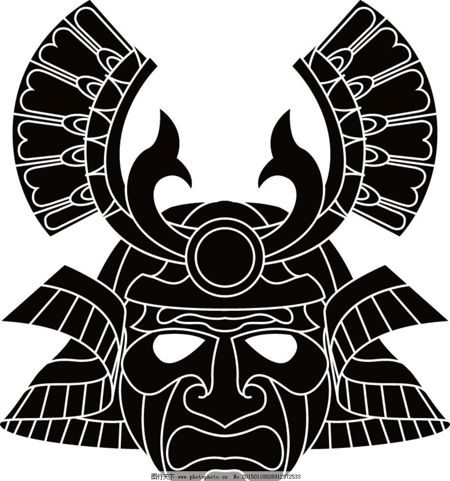 武士 头盔 手绘 盔甲 日本武士面具 脸谱 面罩 头饰 矢量
