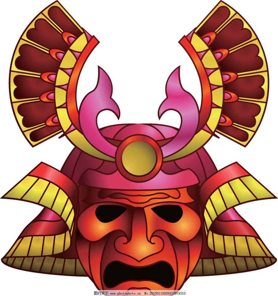 武士头盔 手绘 盔甲 日本武士面具 脸谱 面罩 头饰 矢量 eps  设计 现