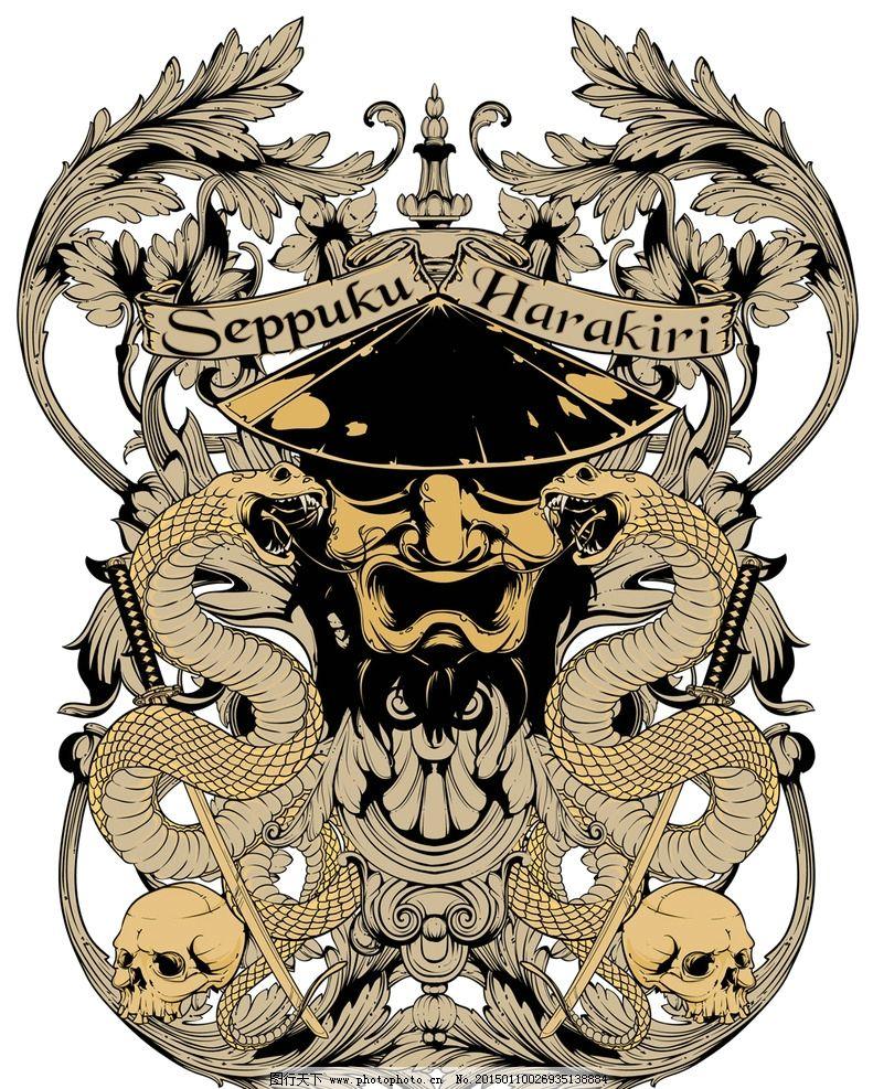 武士 头盔 手绘 盔甲 日本武士面具 脸谱 面罩 头饰 矢量 eps 设计