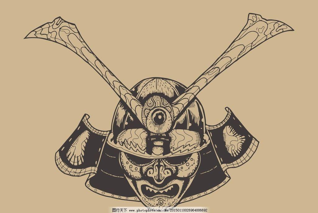 手绘 盔甲 日本武士面具 脸谱 面罩 头饰 矢量 eps  设计 现代科技