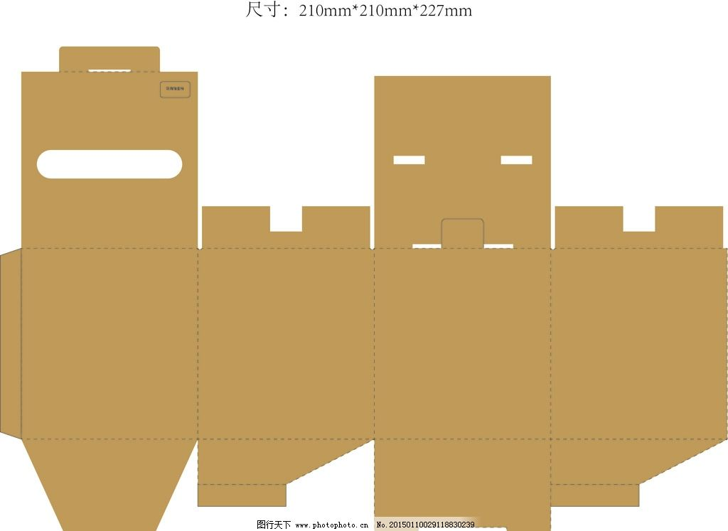 包装盒展开图 牛皮纸展开图 礼品盒 好看的包装盒 飞机盒 设计 广告