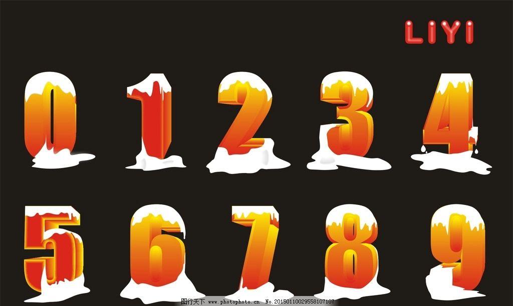 设计 矢量 矢量图 素材 1024_612