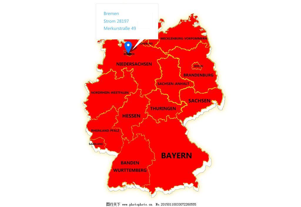 德国三维行政区域地图