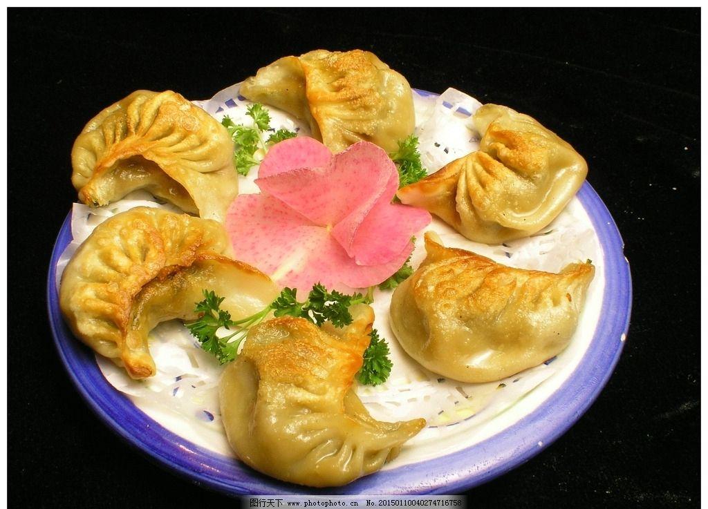 家乡煎饺 美食摄影 传统菜 家常菜 传统美食 菜 摄影 餐饮美食 传统