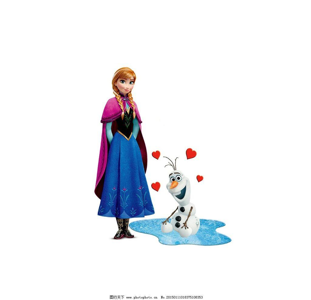 冰雪奇缘 雪人 公主 妹妹 冰雪公主  设计 动漫动画 动漫人物 300dpi