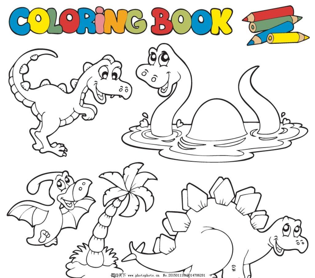 儿童着色绘画 卡通插画 手绘插图 恐龙 卡通背景 黑白彩绘底图 轮廓