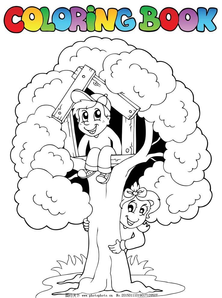 手绘插图 树 儿童 小男孩