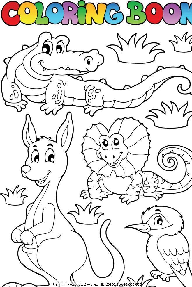 简笔画袋鼠的绘画步骤