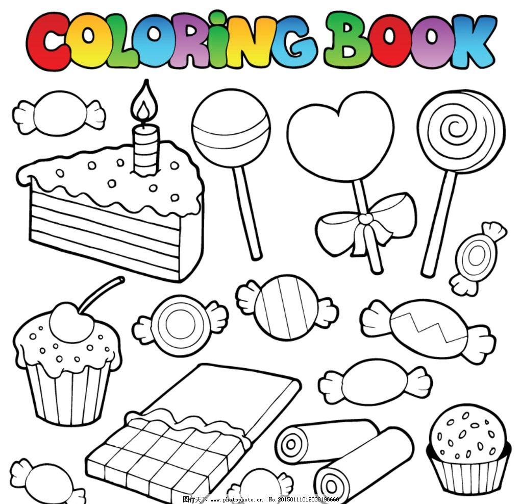 儿童着色绘画图片