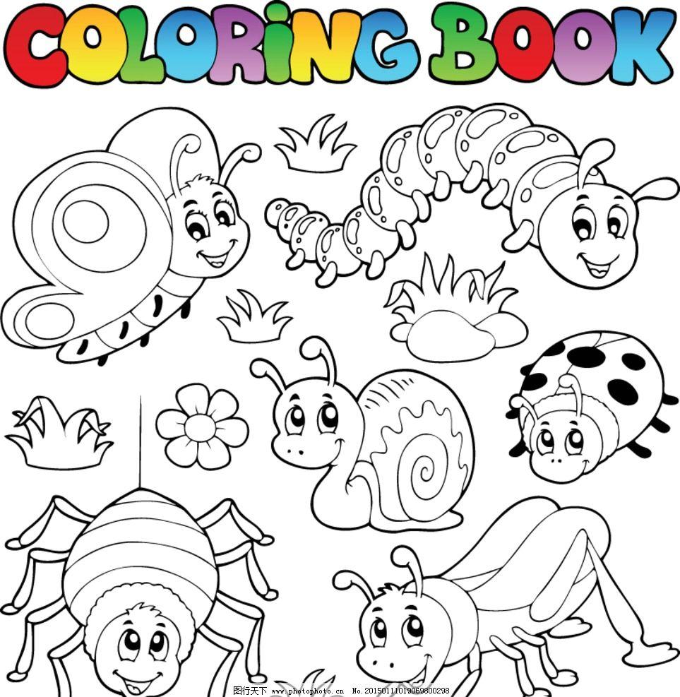 儿童着色绘画 卡通插画 昆虫 毛毛虫 蜘蛛 蝴蝶 蜗牛 手绘插图 卡通