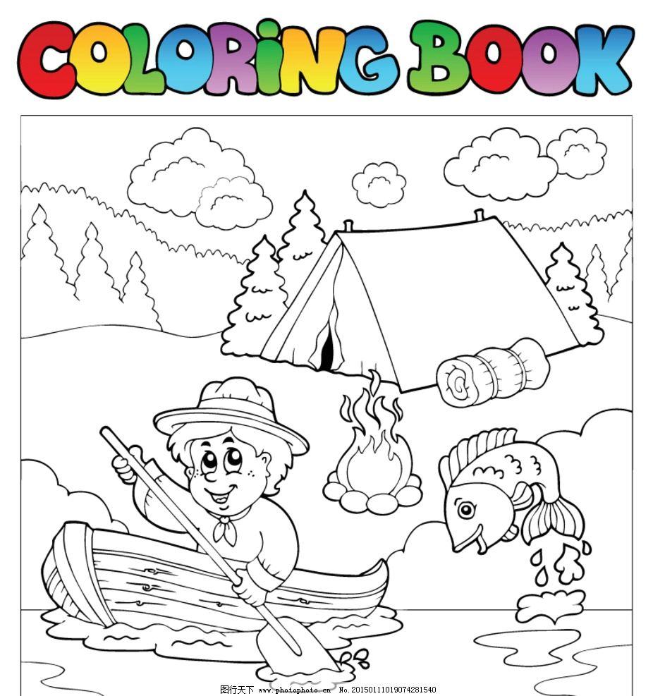 儿童着色绘画 卡通插画 儿童 鱼 手绘插图 卡通背景 黑白彩绘底图