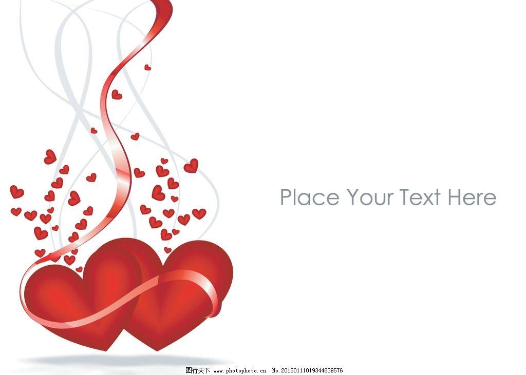 情人节 手绘 求爱 红桃心 心型 心形 桃心 爱心 图案心 红心 love