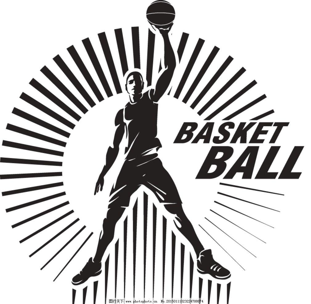 篮球运动员 篮球 手绘篮球 人物剪影 轮廓 cba 篮球运动 nba 球篮