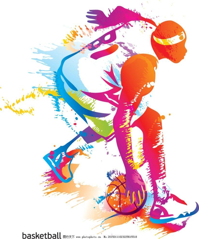 篮球运动员 篮球 手绘篮球 运球 彩色墨迹 人物剪影 轮廓 cba 篮球