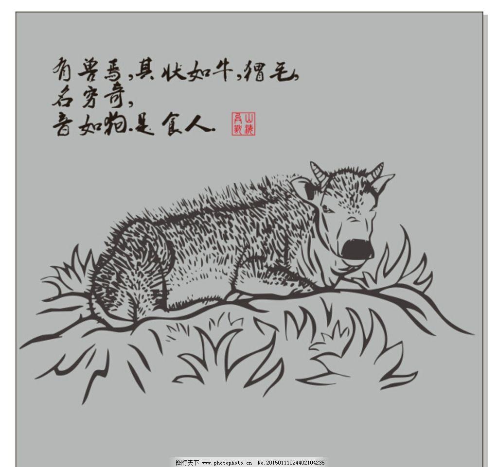 野生动物_生物世界