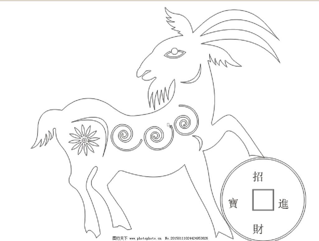 大师素描动物羊