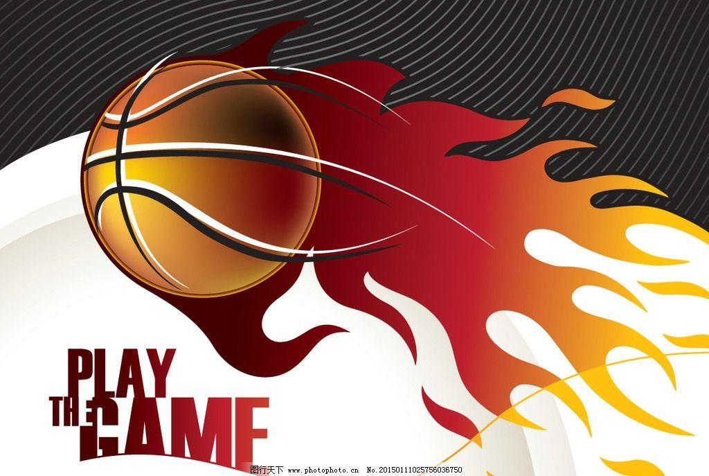 篮球 手绘篮球 cba 篮球运动
