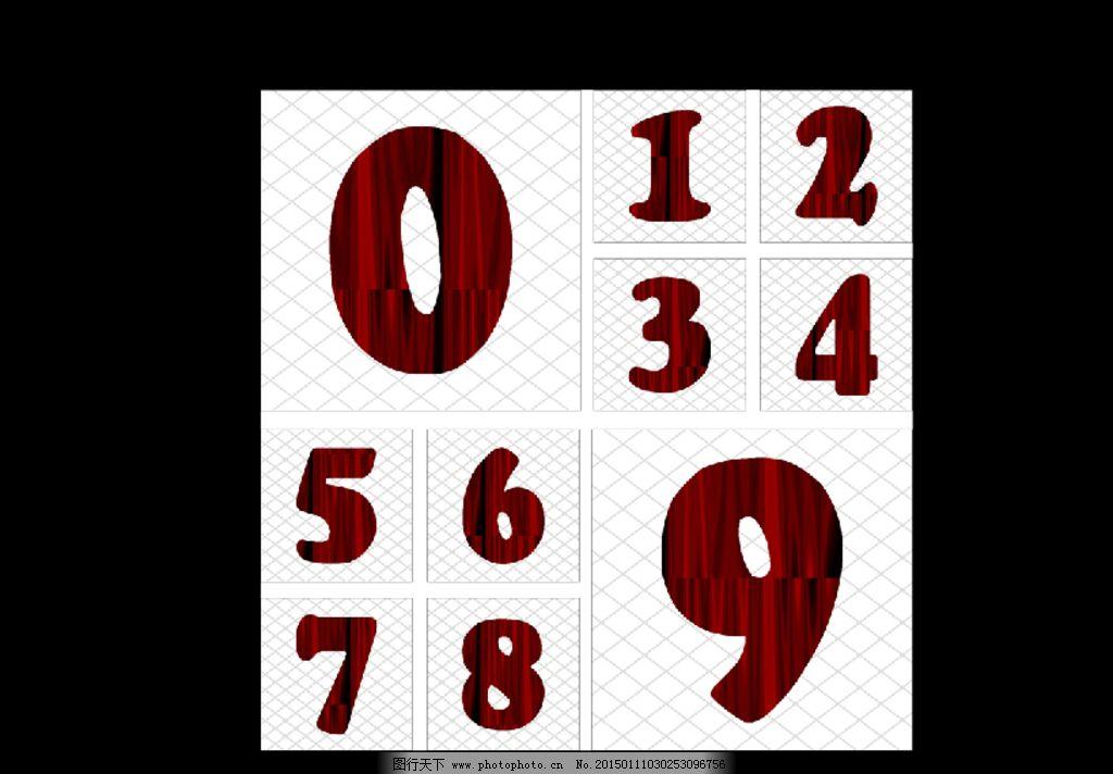 字體設計 英文字母設計 英文字體 經典英文字體 英文符號 圖標大全 小