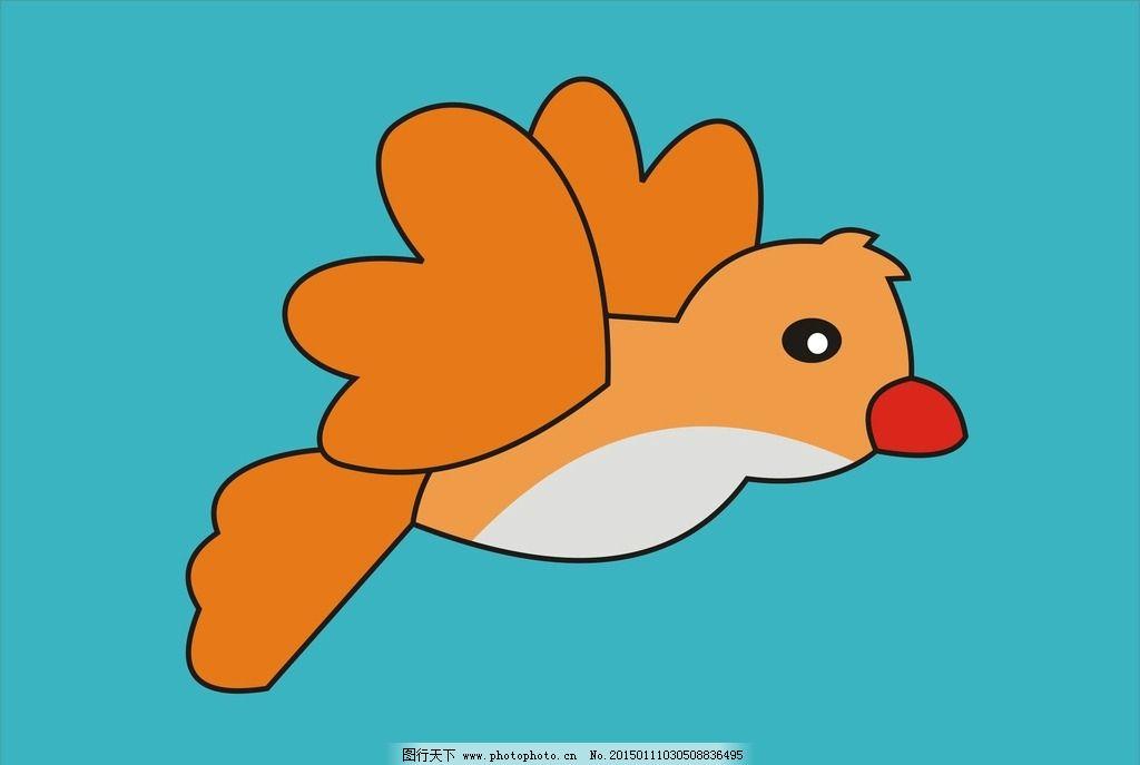 卡通小鸟 动画小鸟 动物图片 儿童动画 动漫动画 其他