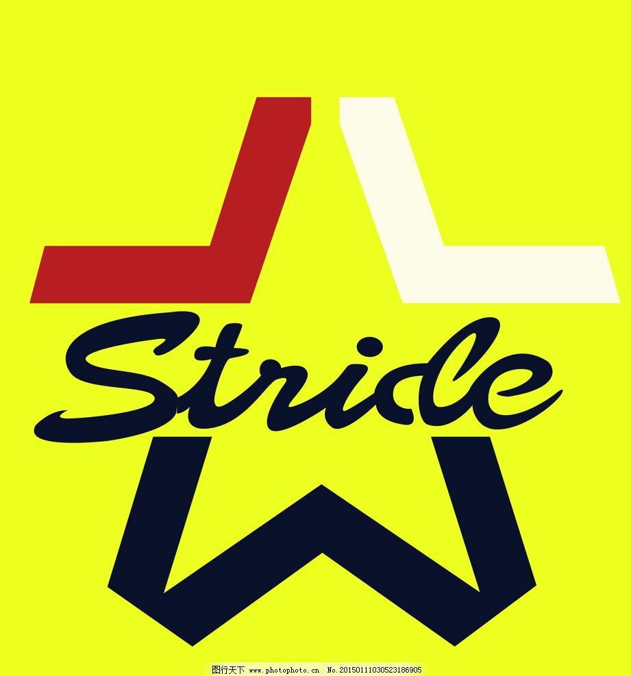 五角星 logo设计 创意 星星 图案  设计 广告设计 卡通设计  ai