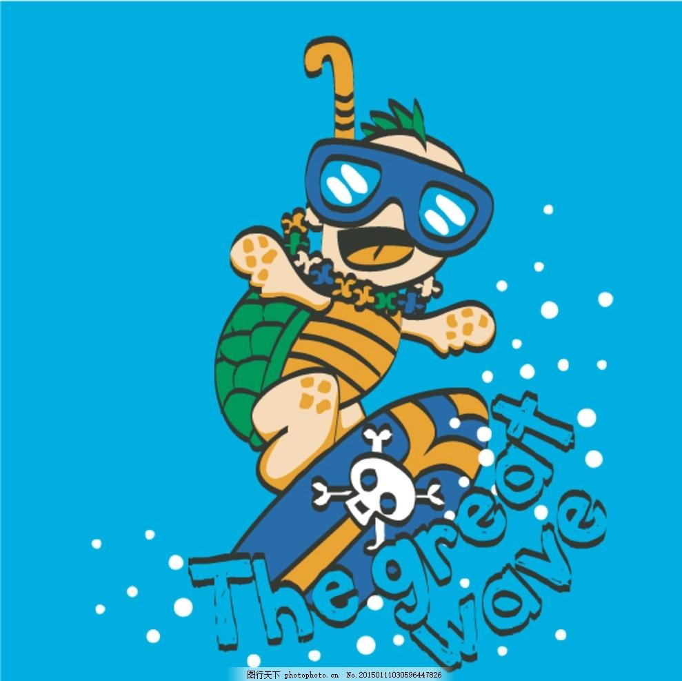 可爱卡通海龟 卡通乌龟 乌龟宝宝卡通 呆萌小海龟 趣味海底卡通 游泳