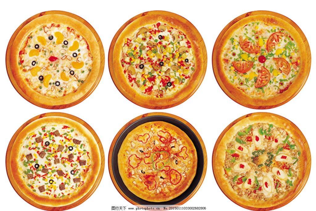 披萨怎么画简笔画