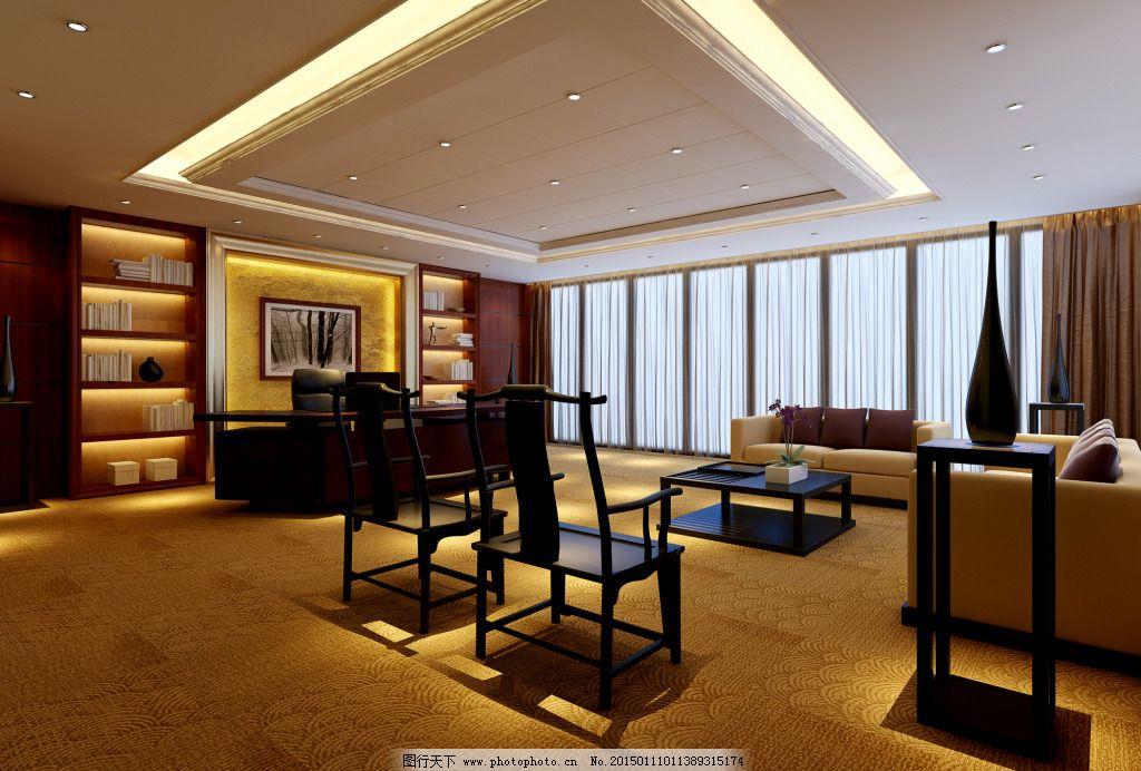 董事长办公室效果图图片免费下载 董事长办公室效果图 环境设计 酒店