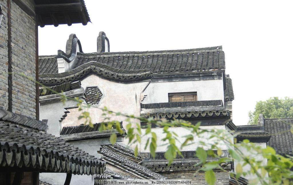 建筑 古代建筑 徽派建筑 安徽 老建筑 民族特色建筑 瓦房 房子