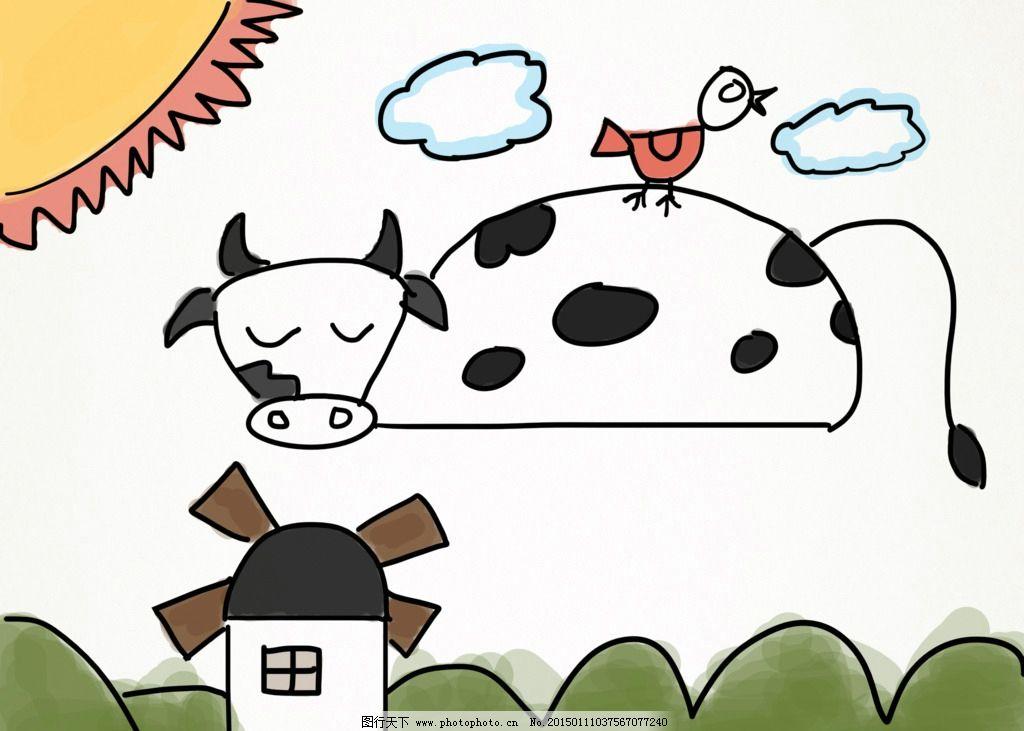 简笔画 牛 幼儿园 卡通 风车田园 动漫动画 其他