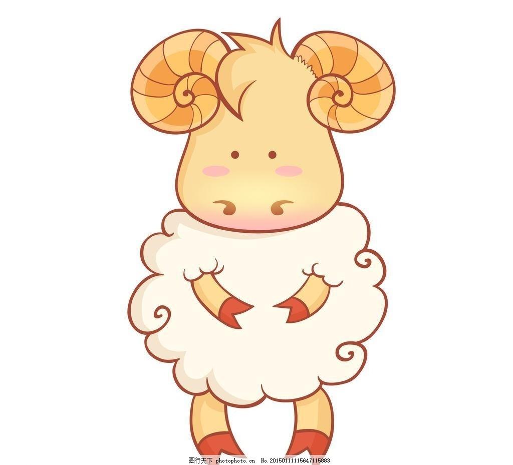 2015羊年卡通羊素材 新年 节日 可爱 新年素材