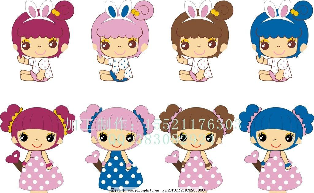小卡通 小饰品 可爱的娃娃 矢量图 car 小女孩 设计 动漫动画 动漫
