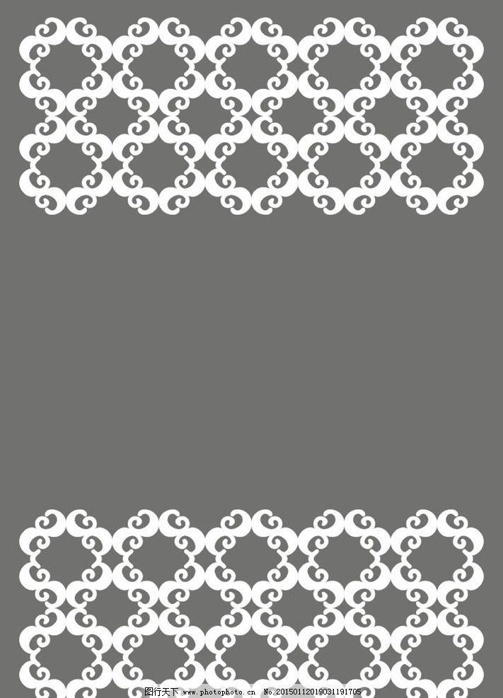 欧式 镂空 木雕工艺 铁栅艺术 磨砂玻璃 焗油图案 隔断图案 简约花纹