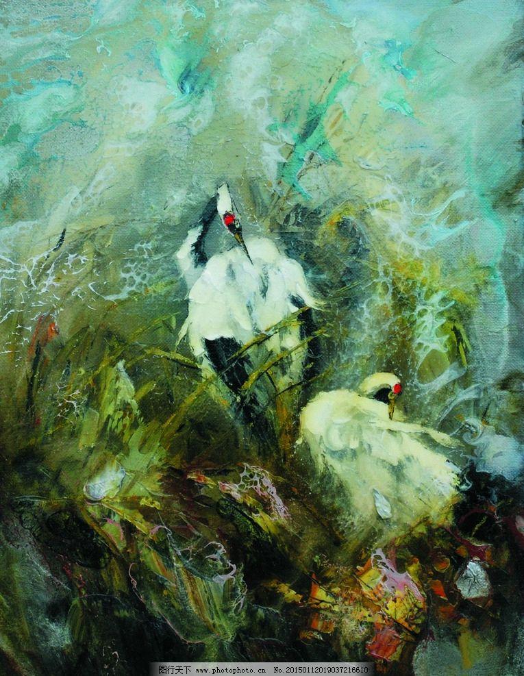 美术 油画 动物 白鹤 丹顶鹤 花草 设计 文化艺术 绘画书法 72dpi jpg