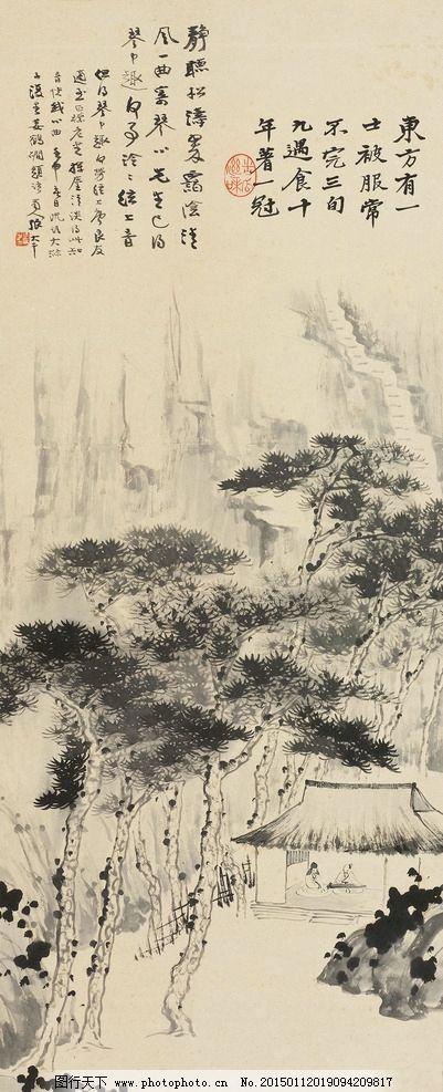 松树 绘画书法图片