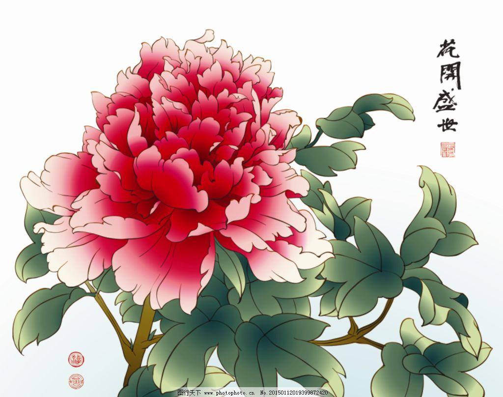 花纹花朵 手绘